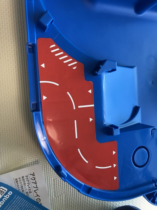 アクアプレイのコースシール貼り付けの写真