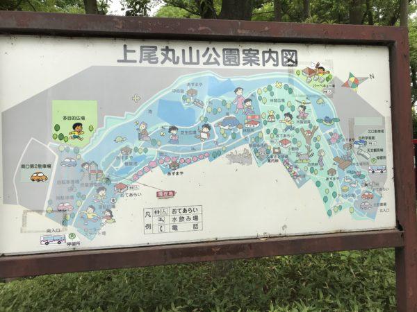 上尾丸山公園案内図