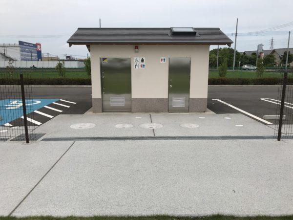 小仙波八反田公園トイレの写真
