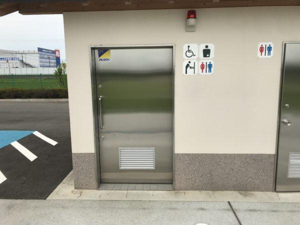 小仙波八反田公園車いす用トイレ写真