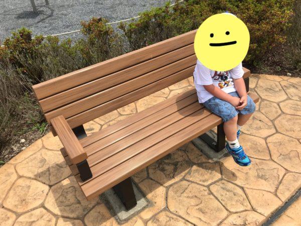 小仙波八反田公園遊歩道ベンチの写真