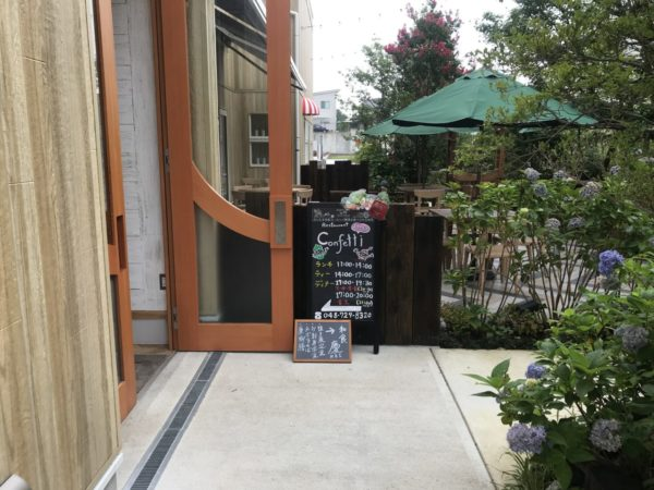 レストランコンフェティ入口の写真