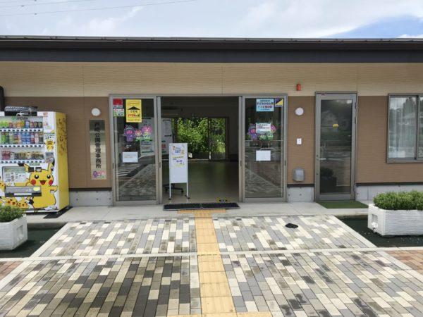 戸崎公園の管理事務所の写真