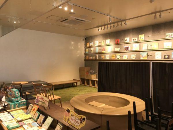 スターバックスTSUTAYA南古谷店のキッズスペースペースの写真