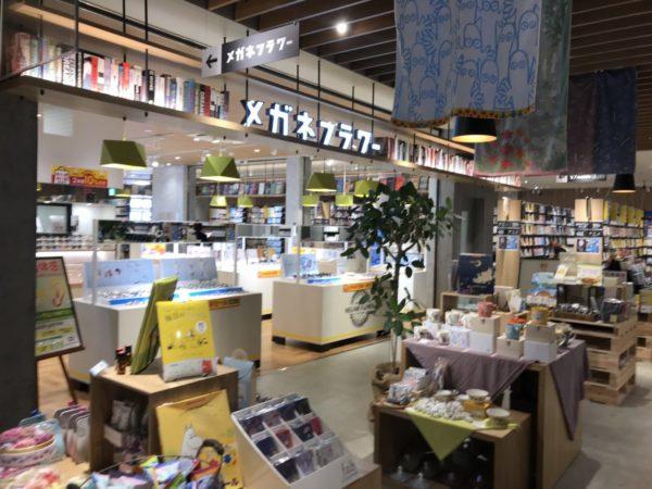 メガネフラワーの店舗の写真