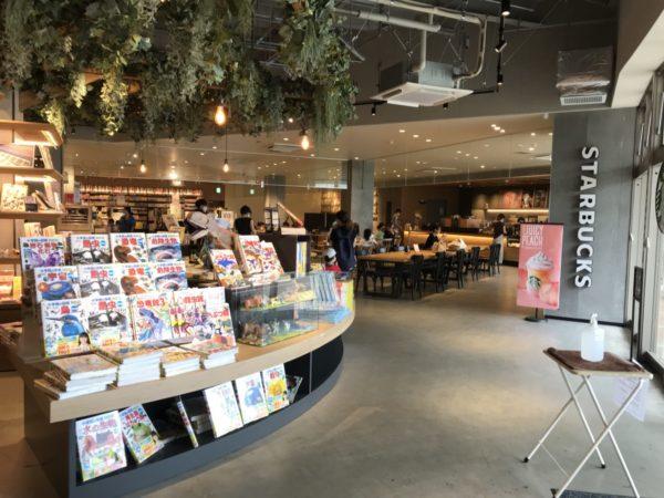 スターバックスTSUTAYA南古谷店の写真
