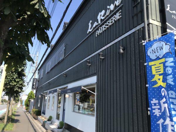 La・rive内野本郷店の外観写真