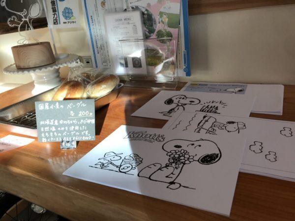 エピスカフェのスヌーピー塗り絵とベーグルの写真