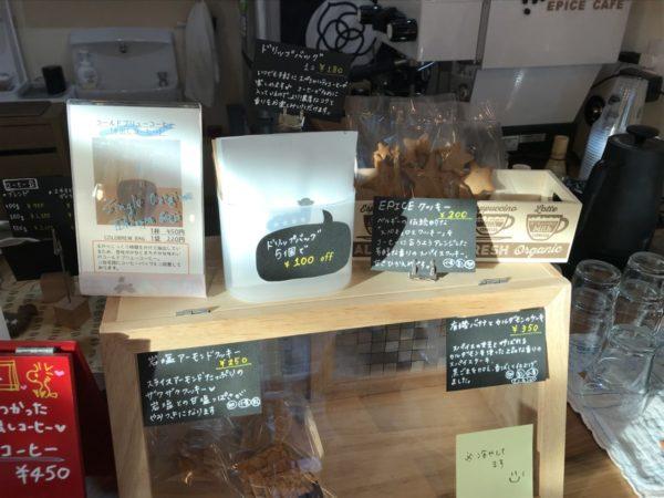 エピスカフェの焼き菓子の写真