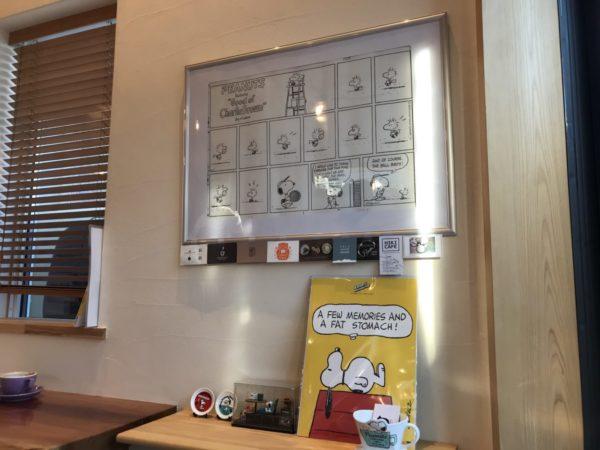 エピスカフェのスヌーピーグッズ写真