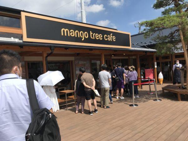 マンゴツリーカフェ西大宮の外観写真
