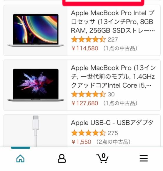 Amazonアウトレットのスマホ検索結果の画面